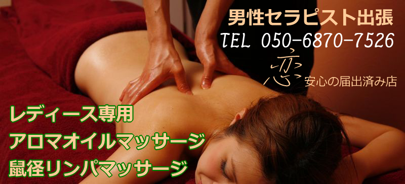 TEL 050-6870-7526